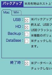 Tips_backup